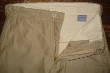 Mountai Cloth Work Pants